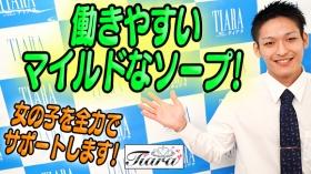 ティアラのバニキシャ(スタッフ)動画