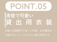 手コキ専門店 TIARA-ティアラ-で働くメリット5