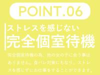 手コキ専門店 TIARA-ティアラ-で働くメリット6