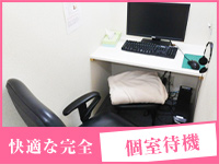 千葉アロマプリンセス(ユメオトグループ)で働くメリット3