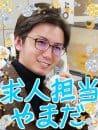 東京人妻セレブリティ 品川店の面接官