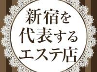 東京泡洗体メンズエステ