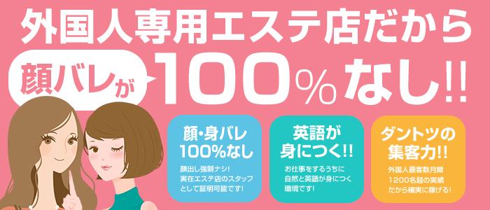Japan Escort Erotic 名古屋店