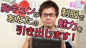 ときめき胸キュン女学院のバニキシャ(スタッフ)動画