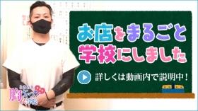 ときめき胸キュン女学院のスタッフによるお仕事紹介動画