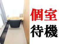 所沢人妻城(モアグループ)
