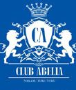 CLUB ABELIAの面接官