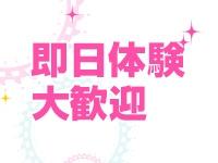 ドMなバニーちゃん徳島店で働くメリット6
