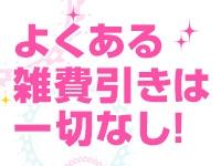 ドMなバニーちゃん徳島店で働くメリット8