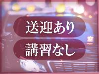 BLENDA東京で働くメリット3