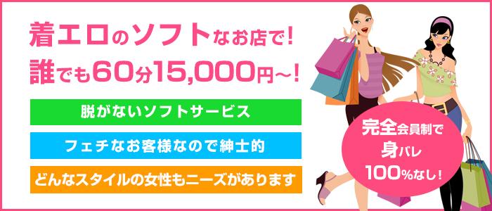 Tokyo Bodyconscious 五反田店の求人画像