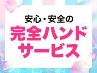 東京エステコレクション 新橋・銀座で働くメリット2