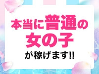 東京エステコレクション 新橋・銀座で働くメリット4