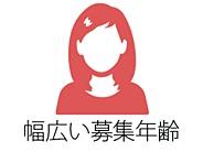 東京不倫 錦糸町で働くメリット4