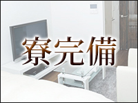 東京貴楼館で働くメリット6
