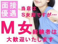 マニア東京で働くメリット4