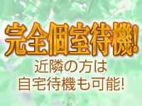 東京メンズエステ六本木~プロローグ~で働くメリット4