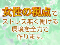 東京メンズエステ六本木~プロローグ~で働くメリット8