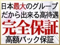 福岡ホットポイントスタイル