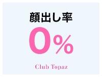 Club Topazで働くメリット5