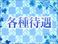 TOPSECRET横浜本店