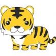 CLUB 虎の穴 青山店の面接人画像