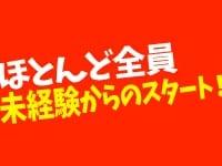 とらのあな 梅田店