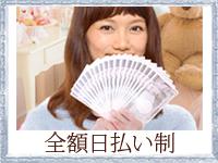 とろリッチ-foryou-金沢で働くメリット1