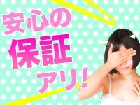 東京乙女組グループ 池袋