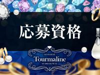 Tourmalineで働くメリット2