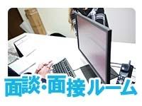 川崎・東横人妻城で働くメリット1