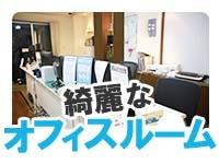 川崎・東横人妻城で働くメリット2