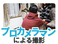 川崎・東横人妻城で働くメリット3