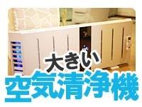 川崎・東横人妻城で働くメリット4