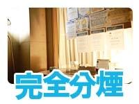 川崎・東横人妻城で働くメリット5