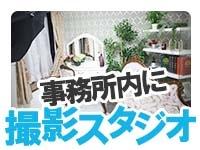 川崎・東横人妻城で働くメリット7