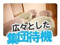川崎・東横人妻城で働くメリット8