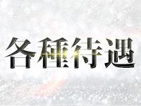 十恋人~トレンド~