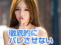 TRUE 東京プロダクション