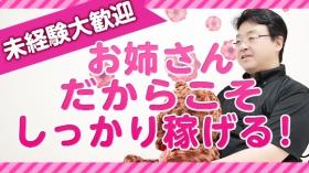 イエスグループ熊本 TSUBAKIのスタッフによるお仕事紹介動画