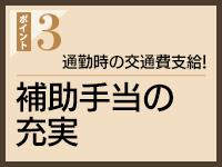 TSUBAKIで働くメリット3