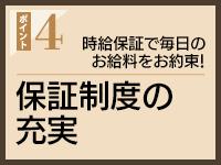 TSUBAKIで働くメリット4