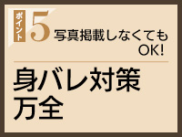 TSUBAKIで働くメリット5
