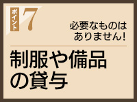TSUBAKIで働くメリット7