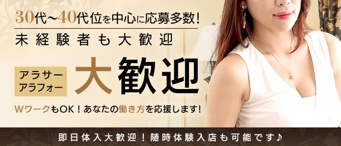 TSUBAKIの体験入店求人画像