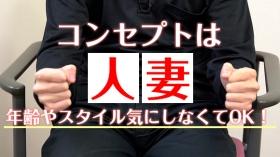 TSUBAKIの求人動画