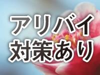 姉系若妻専門~Tsubaki~で働くメリット3