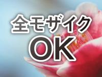 姉系若妻専門~Tsubaki~で働くメリット5