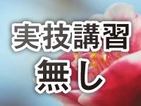 姉系若妻専門~Tsubaki~で働くメリット7