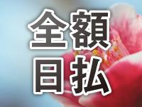 姉系若妻専門~Tsubaki~で働くメリット9